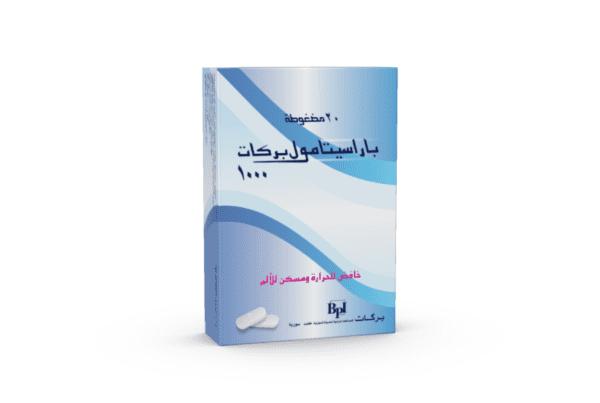 Paracetamol Barakat 1000